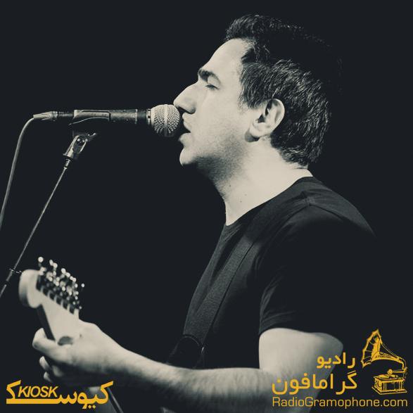 Arash Sobhani - Radio Gramophone